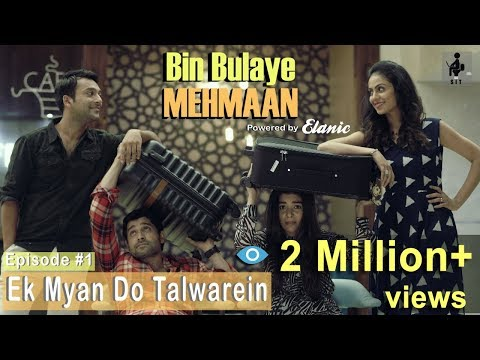 SIT | BIN BULAYE MEHMAN | S1 E1 | Ek Myan Do Talwarein