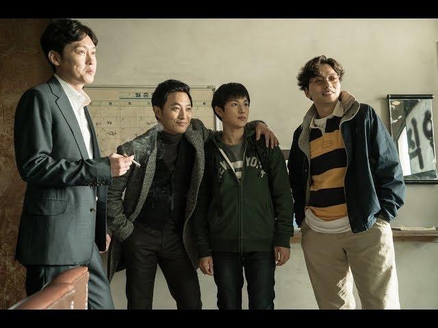 大金を奪い取れ!映画『ワンライン/5人の詐欺師たち』予告編