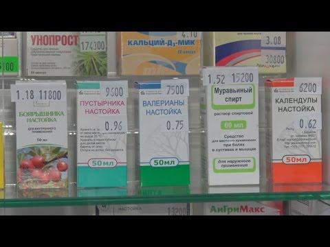 От боярышника до валерианы. Продажа спиртосодержащих лекарств в аптеках Беларуси ограничена