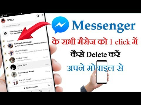 Messenger ke sabhi message ko ek sath kaise delete kare apne mobile se 2019 By Self Gyan
