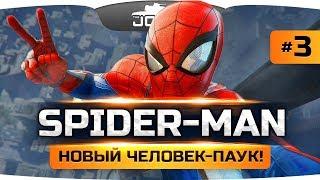 ГЛАВНАЯ ТАЙНА ДЕМОНОВ ● Spider-Man (PS4) #3