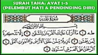 surah thoha 1-5