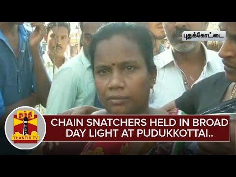 Chain-snatching held in broad daylight at Pudukkottai | Thanthi TV