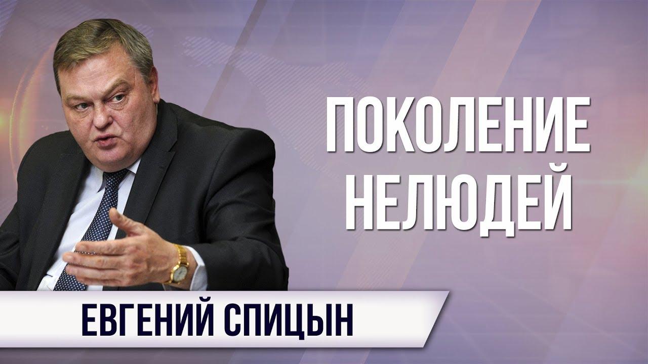 Евгений Спицын. Почему школьницы убивают друг друга?