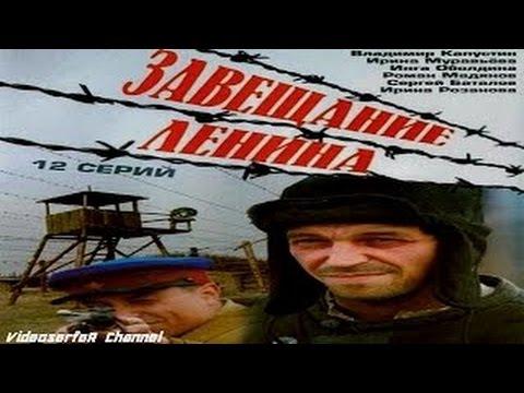 Варлам шаламов сериал