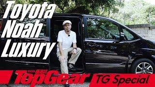 MPV快噏 之 Toyota Noah Luxury(內附字幕) TopGear極速誌