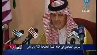 شاهد ماذا قال وزير الخارجية السعودي عن مصر