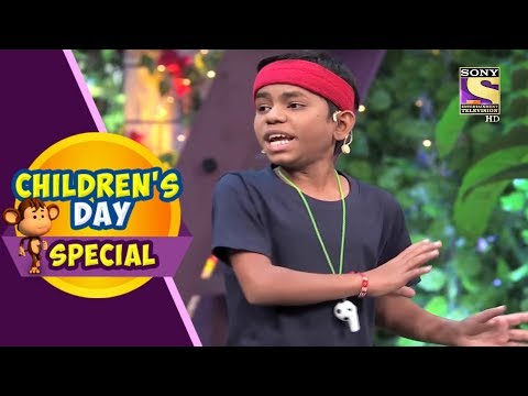 Children's Day Special | Khajur The Running Coach | The Kapil Sharma Show