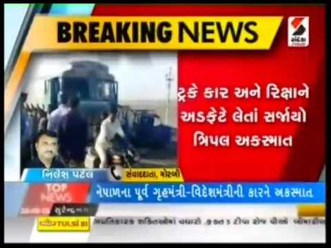 Truck, Car And Rickshaw Tripal Accident At Morbi, 8 Kill 5 Injured