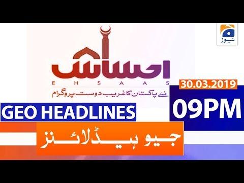 Geo Headlines 09 PM | 30th March 2020