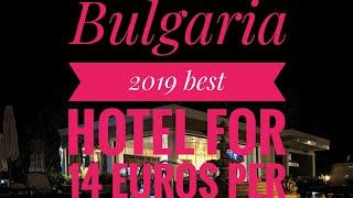 лУЧШИЙ ОТЕЛЬ ЗА ТАКИЕ ДЕНЬГИ! Bulgaria 2019,Obzor, Marina sands hotel,nessebr