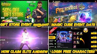 How To Claim Elite Andrew Character Free Fire | Free Fire New Event Tamil