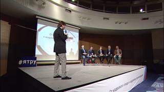Ток шоу: Умные горожане умного города: путь к 2030(, 2014-12-10T13:19:35.000Z)