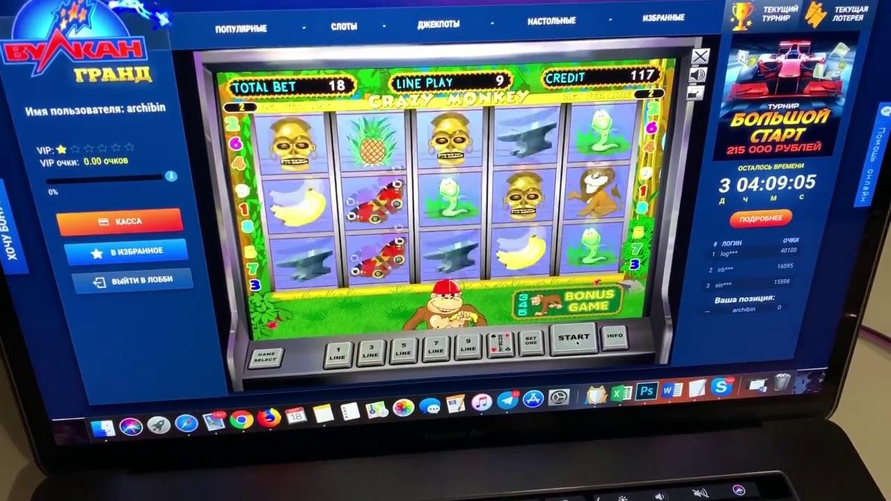 Среднебюджетные интернет-казино на рубли