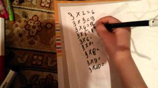 Учим таблицу умножения на 2-3