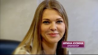 Ирина Кузина на канале ТВЦ рассказывает о своей профессии
