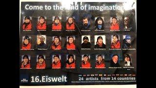 покатушки самое крутое место развлечения зимой в Германии