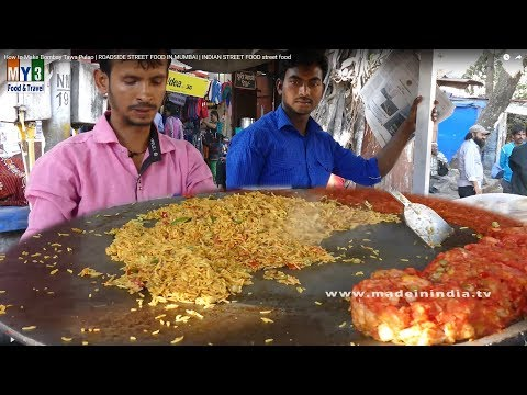How to Make Bombay Tawa Pulao | ROADSIDE STREET FOOD IN MUMBAI | INDIAN STREET FOOD street food