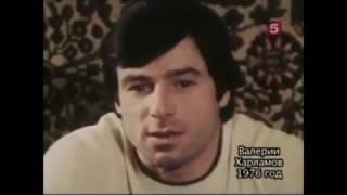 Лучшая тройка всех времен - Харламов, Петров, Михайлов! Часть 1!