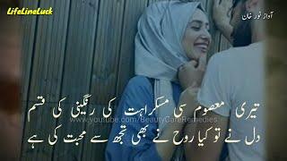 2 Line Love Poetry | Best Urdu Love Poetry | Mohabbat Shayari screenshot 5