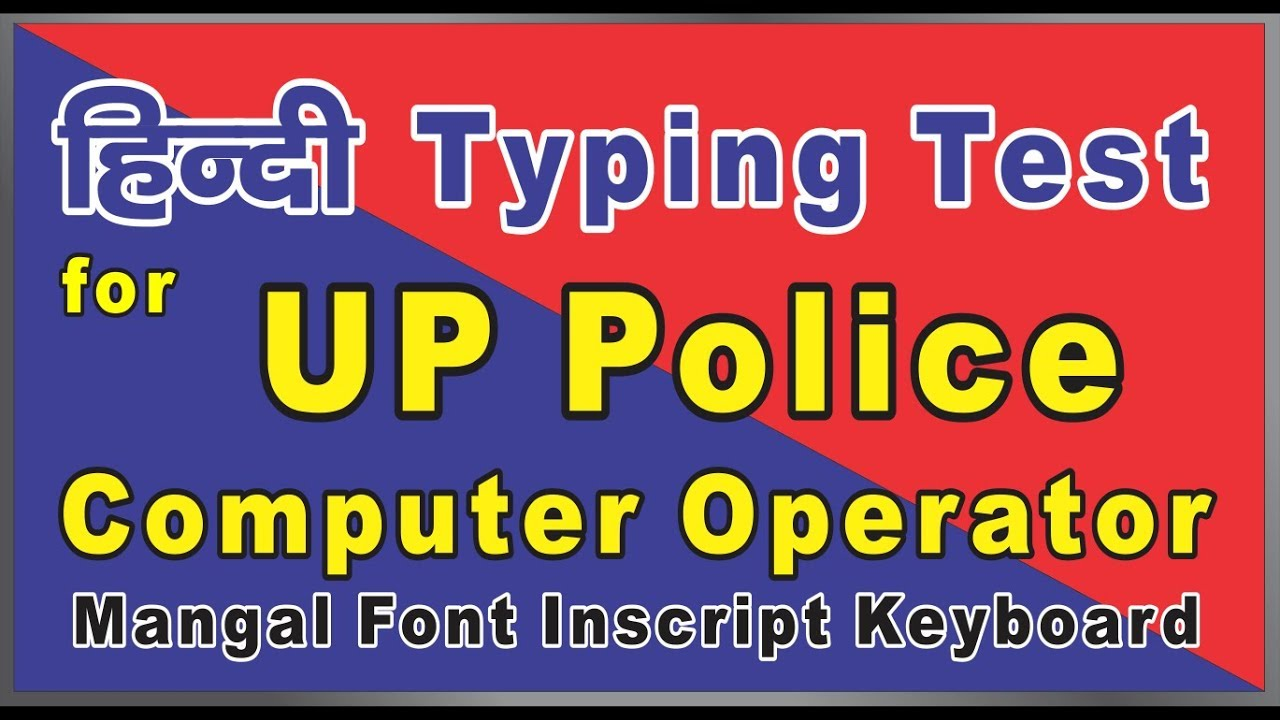 How to do Hindi Typing in Mangal Font Inscript Keyboard For UP POLICE  Computer Operator