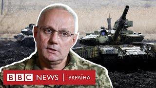 Новий начальник Генштабу Руслан Хомчак - ексклюзивне інтерв'ю ВВС (повне відео)