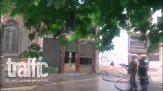 Сграда гори в Кършияка