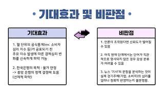 [정보과학] 6교시 빅데이터 190206 김세빈 200…