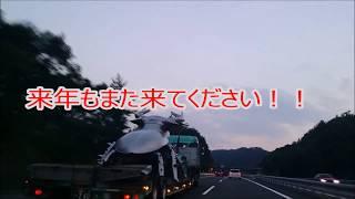 中嶋大道の世界 NO2