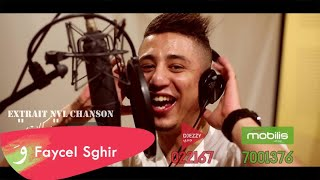 Faycel Sghir - Teaser Clip Barakat 2019 | فيصل الصغير - بركات