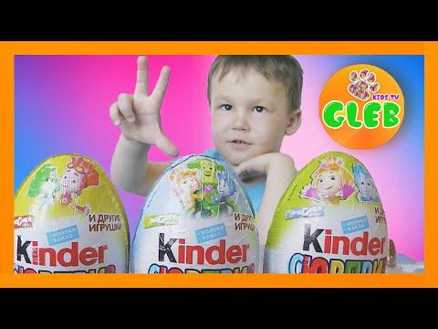 Киндер сюрприз Фиксики Kinder Surprise Fixiki распаковка игрушек