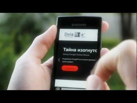 Обзор Samsung Omnia W i8350