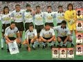 Colo Colo vs Real Madrid Amistoso de 1993