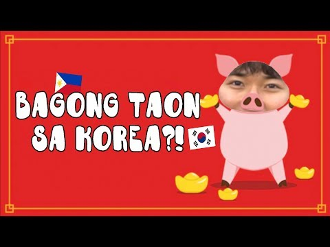 Ano ba ang kinakain ng mga Koreano tuwing bagong taon?! #CNY2019 #VLOG06