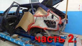 видео Замена переднего крыла на ВАЗ 2113, ВАЗ 2114, ВАЗ 2115
