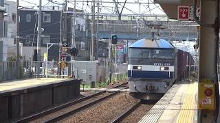 EF210形牽引貨物列車 魚住駅通過 パート27