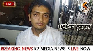 Dharmender Hooda who Attacked Yashpal Malik LIVE