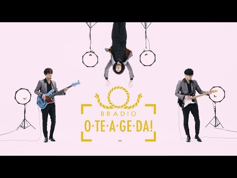 BRADIO-O・TE・A・GE・DA! (OFFICIAL VIDEO)