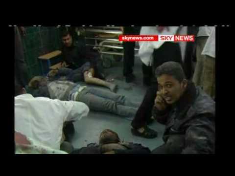 Israeli Aircraft Target Hamas