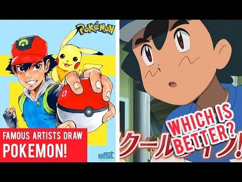 Famous Manga Artists Pokemon Drawings Youtube