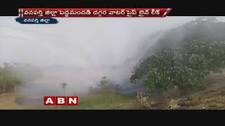 Water pipeline bursts at Wanaparthy