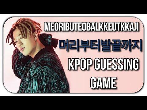 GUESS THE KPOP SONG BY THE MEORIBUTEOBALKKEUTKKAJI (From Head to Toe) thumbnail