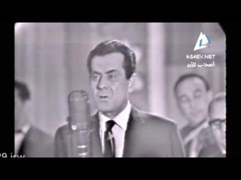 שירים יפים של פריד אל אטרש ♫❤♫ Songs of Farid Al Atrash