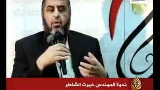 شرح رائع لشعار الإسلام هو الحل للعبقرى م. خيرت الشاطر.flv