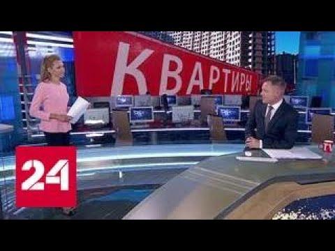 В России начался ипотечный бум: ставки падают, жилье не дорожает