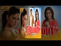 Ramanaa - Full Tamil Movie | Bayshore