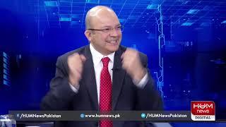 Program Nadeem Malik live l April -01- 2019 | HUM News