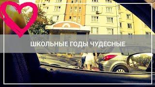 Бизнес такси на выпускные вечера в Москве/StasOnOff