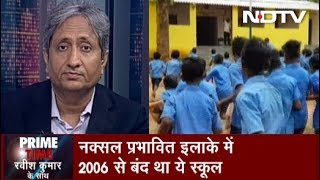 Prime Time | 13 Years Later, School In Maoist-Affected Village Reopens