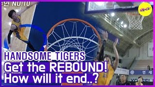 🏀Whoever gets the REBOUND gets the Game!🏀 (ENG SUB)   [HOT CLIPS] [HANDSOME TIGERS]